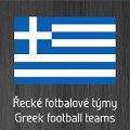 Recko - Greece